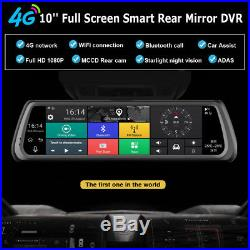 10 Full Touch IPS 4G Car DVR Dual Camera Android Mirror GPS Bluetooth WIFI ADAS