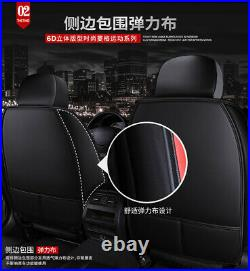 1Set Comfortable Breathable Black PU Leather Car Seat Front+Rear Cushion Cover