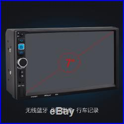 7'' HD Touch Screen Car MP5 Player GPS Navigation Bluetooth WIFI Stereo FM Radio