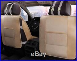 Beige Plush Down Cotton Car Seat Cover Cushion Winter Car Interior Accessories