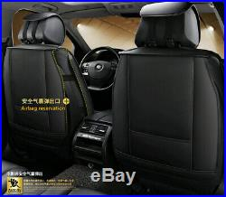 Standard Edition Car Seat Cover PU Leather Cushions For Interior Accessories