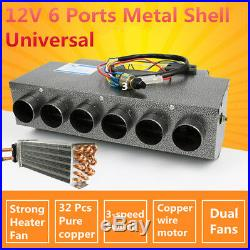 Universal Car Under-Dash Heater 12V 6 Port Metal Shell 32 Pass 4Way Copper Coil